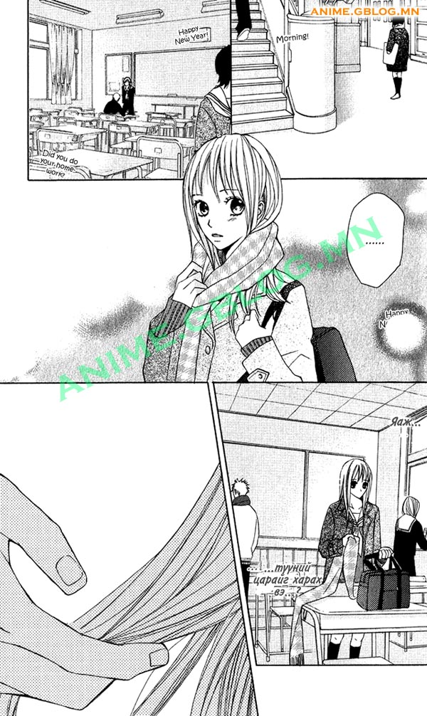 Japan Manga Translation - Kimi ga Suki - 3 - After the Christmas Eve - 18